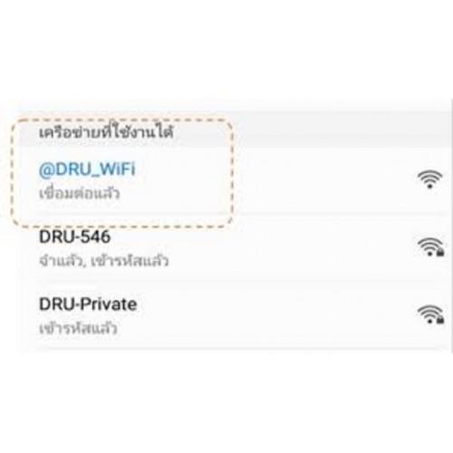 Moduł komunikacji wifi DRU